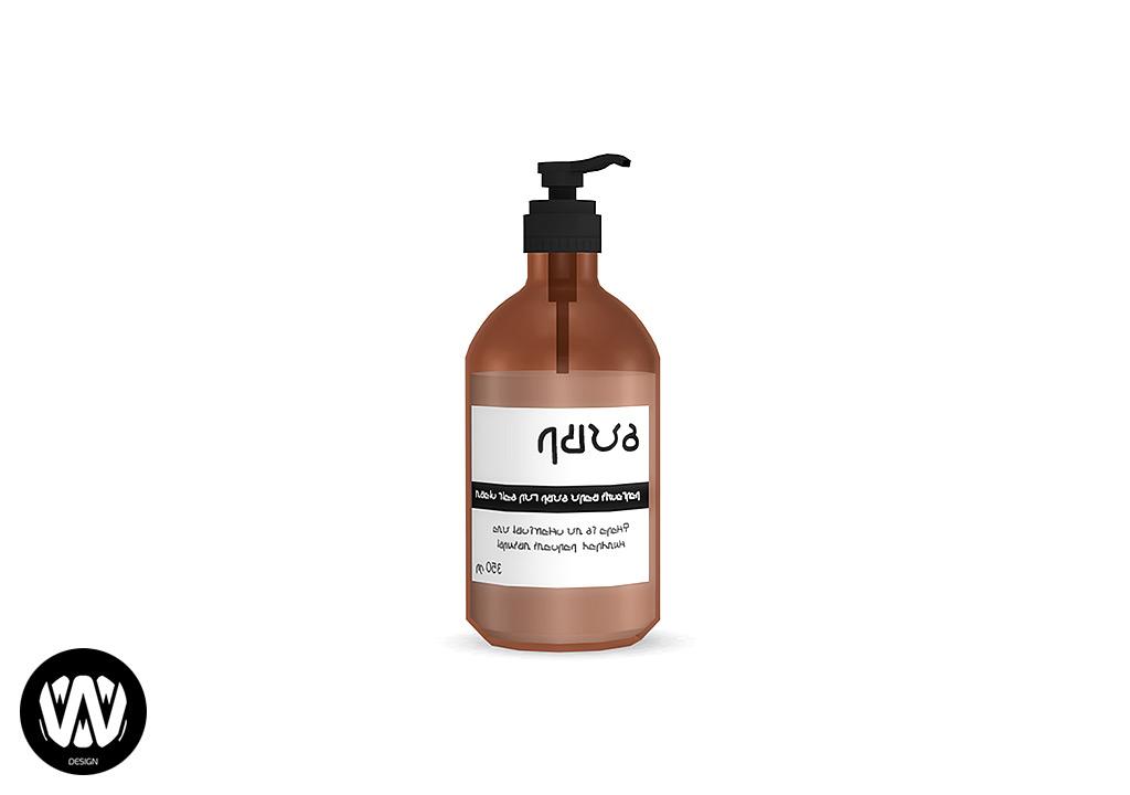 Lupinus Liquid Soap Bottle
